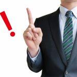 会計士の独立にとってはマスト?監査法人の非常勤アルバイトと業務委託の業務とそのデメリット